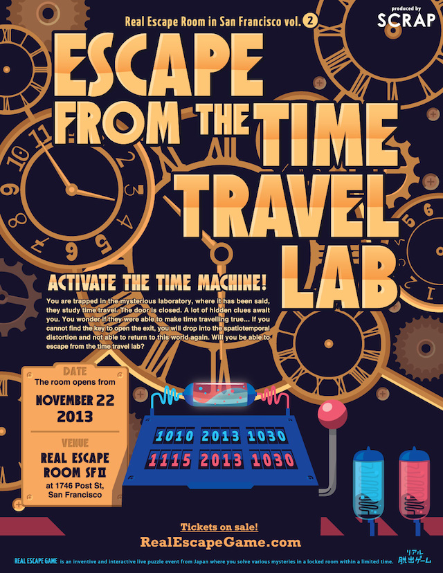 real time travel machine